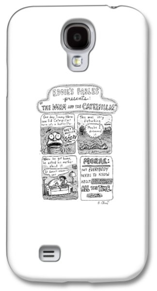 A Four-panel Cartoon Detailing The Trauma Galaxy S4 Case by Roz Chast