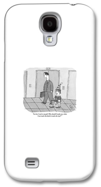 Elf Galaxy S4 Case - An Elf Carrying Briefcase Says To The Man by Peter C. Vey