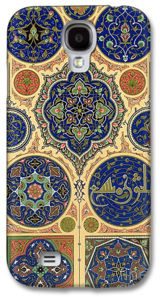 Arabian Decoration Plate Xxvii From Polychrome Ornament Galaxy S4 Case by Albert Charles August Racinet