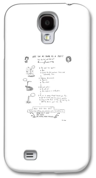 Are You As Dumb As A Post? Galaxy S4 Case