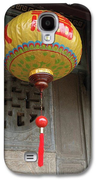 Asia, Vietnam Colorful Paper Lantern Galaxy S4 Case