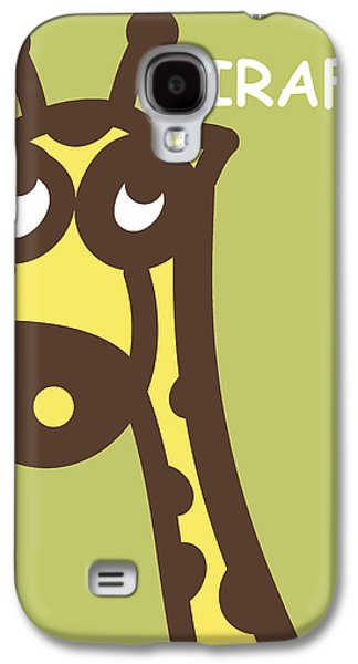 Baby Giraffe Nursery Wall Art Galaxy S4 Case
