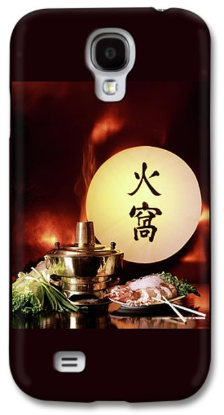Chinese Food Against A Backgroup Of Flames Galaxy S4 Case