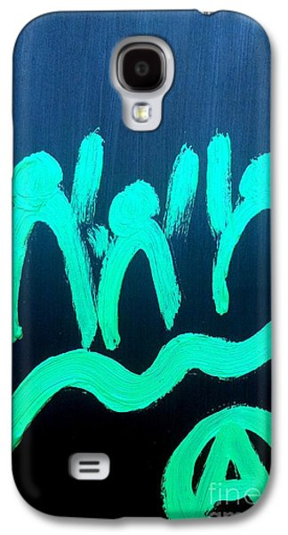...cry For Freedom... Galaxy S4 Case