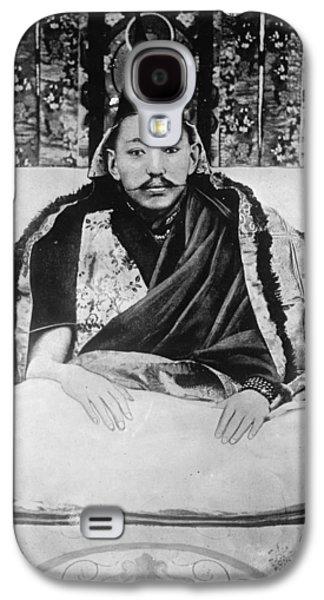 Dalai Lama (1876-1933) Galaxy S4 Case