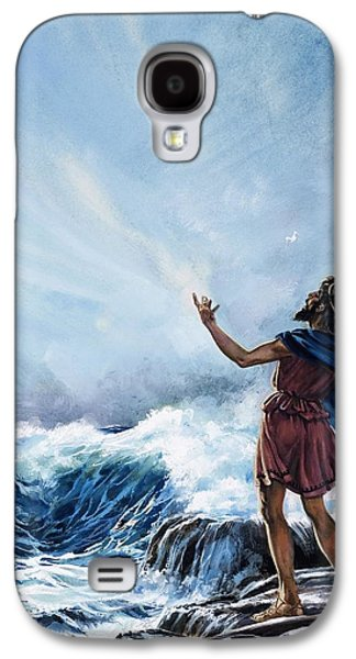 Demosthenes Galaxy S4 Case