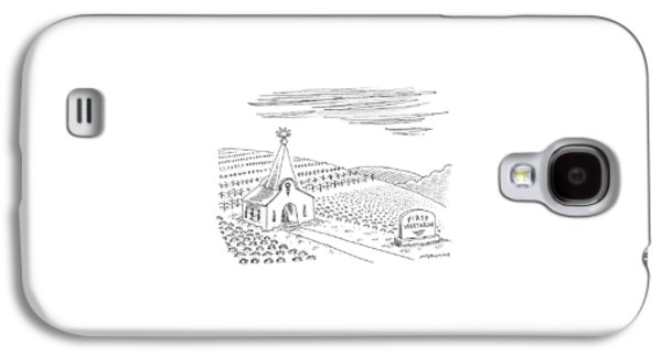 First Vegetarian Church.  A Pineapple Instead Galaxy S4 Case