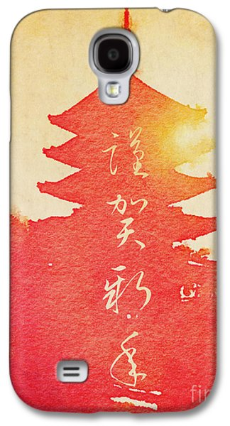 Happy New Year Vermillion Sunset Pagoda Galaxy S4 Case