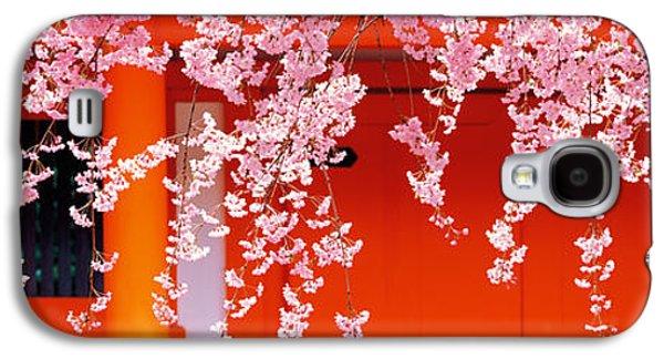 Heian-jingu Kyoto Japan Galaxy S4 Case