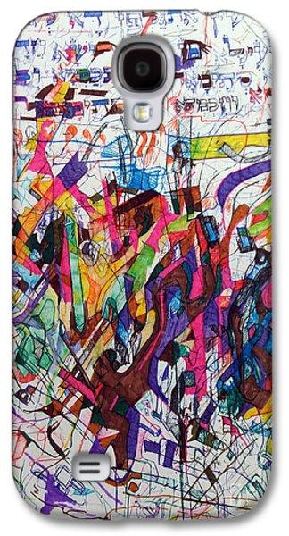 Hidden Galaxy S4 Case by David Baruch Wolk