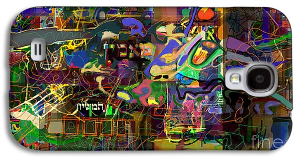 I Believe In The Coming Of Mashiach 32 Galaxy S4 Case by David Baruch Wolk