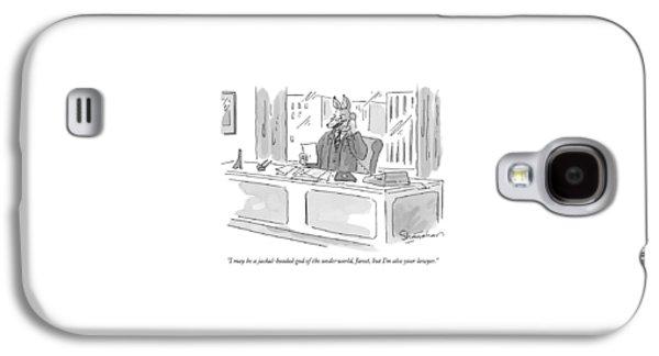 I May Be A Jackal-headed God Of The Underworld Galaxy S4 Case by Danny Shanahan
