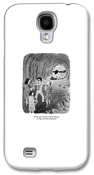 Cyclops Galaxy S4 Case - If This Doesn't Distract by Danny Shanahan