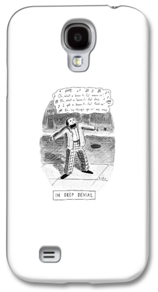 In Deep Denial Oh Galaxy S4 Case by Roz Chast