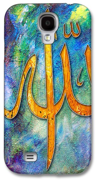 Islamic Caligraphy 001 Galaxy S4 Case by Catf