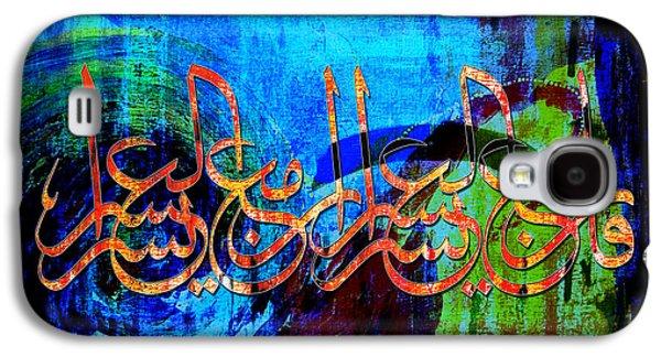 Islamic Caligraphy 007 Galaxy S4 Case