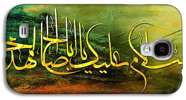 Islamic Caligraphy 010 Galaxy S4 Case
