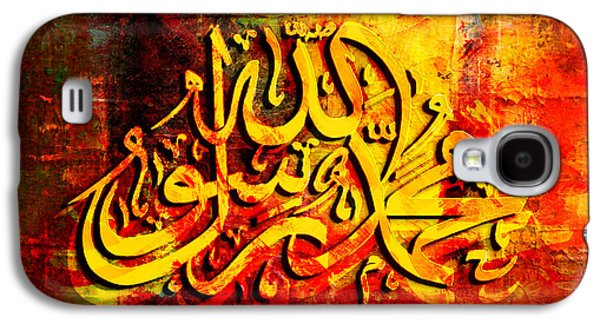 Islamic Calligraphy 009 Galaxy S4 Case