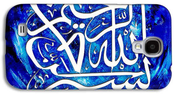 Islamic Calligraphy 011 Galaxy S4 Case by Catf