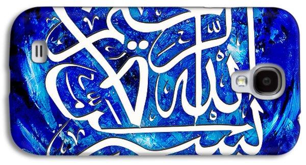 Islamic Calligraphy 011 Galaxy S4 Case