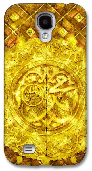 Islamic Calligraphy 013 Galaxy S4 Case