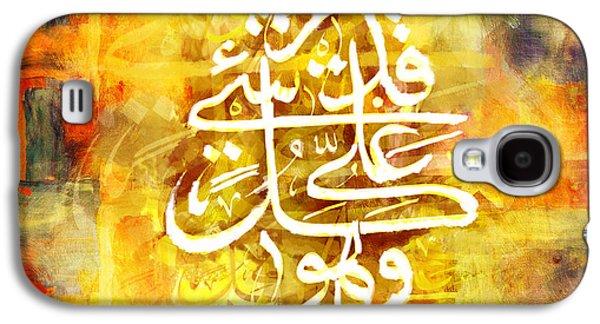 Islamic Calligraphy 015 Galaxy S4 Case