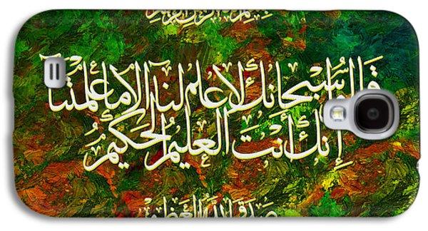Islamic Calligraphy 017 Galaxy S4 Case