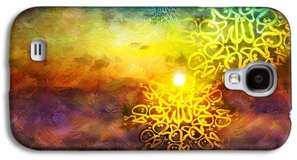 Islamic Calligraphy 020 Galaxy S4 Case