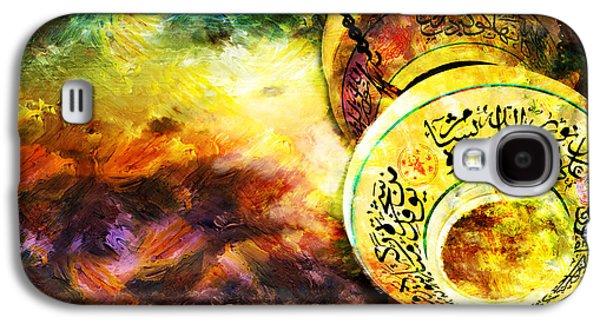 Islamic Calligraphy 021 Galaxy S4 Case