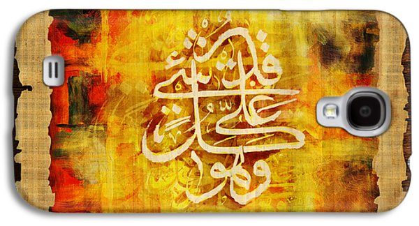 Islamic Calligraphy 030 Galaxy S4 Case by Catf