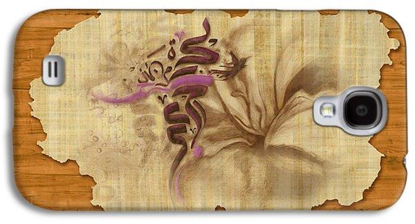Islamic Calligraphy 031 Galaxy S4 Case