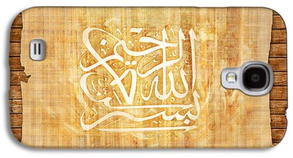 islamic Calligraphy 032 Galaxy S4 Case