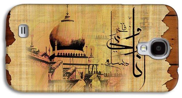Islamic Calligraphy 033 Galaxy S4 Case