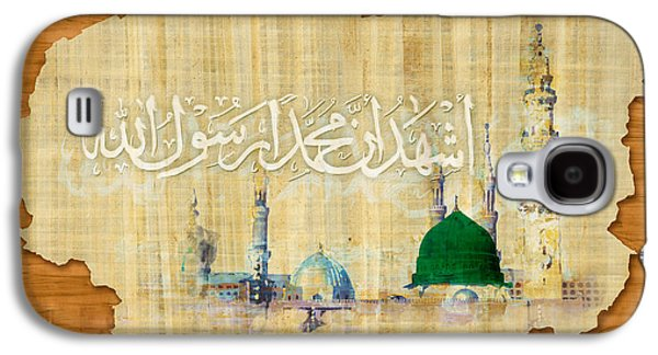 Islamic Calligraphy 038 Galaxy S4 Case by Catf