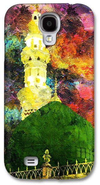 Islamic Painting 007 Galaxy S4 Case by Catf