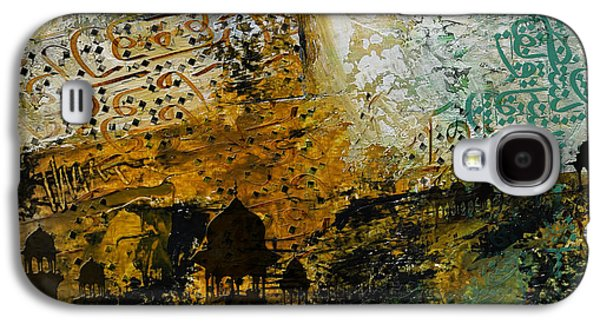 Jama Masjid Galaxy S4 Case by Corporate Art Task Force