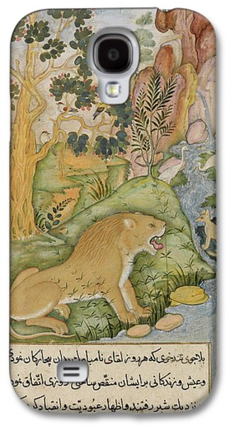 Lion Of The Plains Near Baghdad Galaxy S4 Case