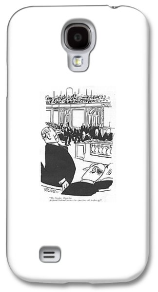 Mr. Speaker. About This Proposed National Service Galaxy S4 Case by Mischa Richter