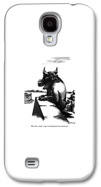 Minotaur Galaxy S4 Case - My Wish Is Simple - To Give Something Back by Eldon Dedini