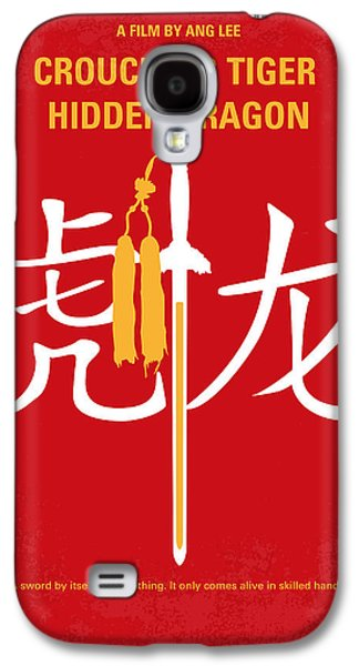 No334 My Crouching Tiger Hidden Dragon Minimal Movie Poster Galaxy S4 Case by Chungkong Art