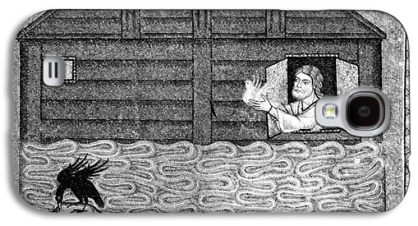Noah's Ark, 13th Century Galaxy S4 Case by Granger