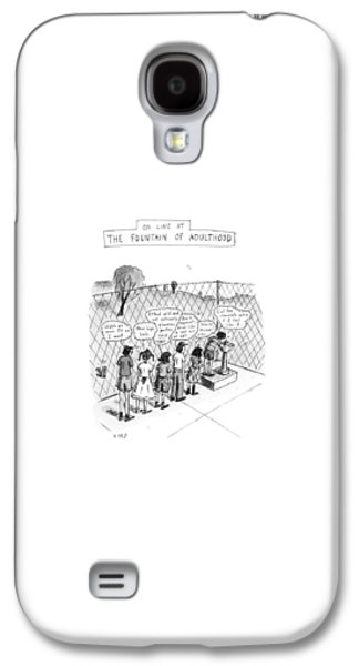 On Line At The Fountain Of Adulthood: Watch Galaxy S4 Case