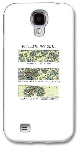 Panels Show The Progressive Development Galaxy S4 Case by John O'Brien