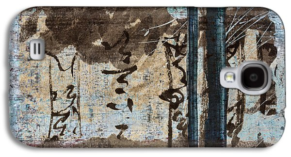 Papers And Inks Galaxy S4 Case by Carol Leigh