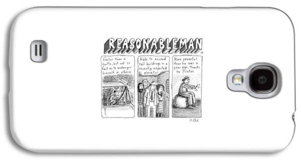 Reasonableman -- Superhero-like Qualities That Galaxy S4 Case by Roz Chast