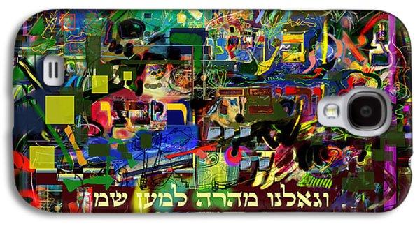 Redemption Prayer 15i Galaxy S4 Case by David Baruch Wolk