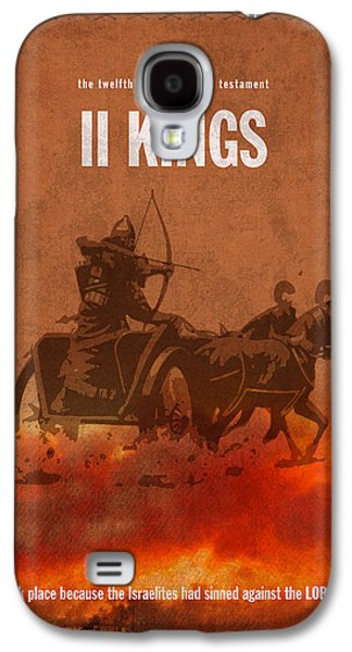 Second Kings Books Of The Bible Series Old Testament Minimal Poster Art Number 12 Galaxy S4 Case