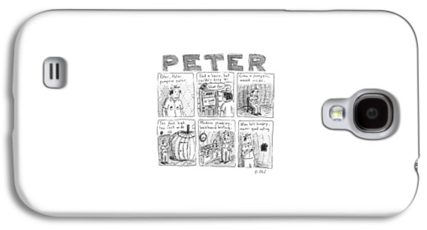 Six Rhyming Panels About A Man Who Moves Galaxy S4 Case