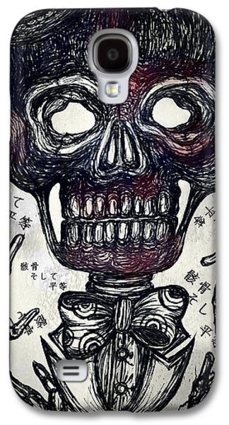 Skull And Equality Galaxy S4 Case by Akiko Okabe