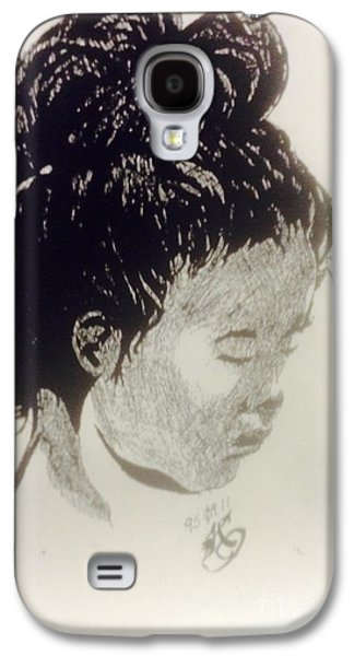 The Korean Girl Galaxy S4 Case